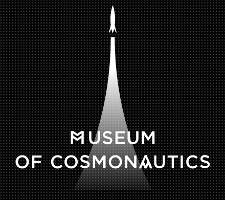 The Museum of Cosmonautics